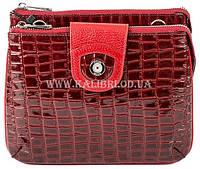Распродажа! Женский кожаный бордовый клатч Karya под крокодила 0681-08 Турция
