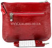Распродажа! Женский кожаный красный клатч Karya под рептилию 0681-074 Турция, фото 3