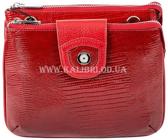Распродажа! Женский кожаный красный клатч Karya под рептилию 0681-074 Турция