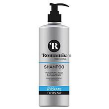 Шампунь Romantic Professional Hydrate для сухих волос 850 мл