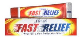 Крем Фаст Релиф Химани (Fast Relief Himani) болеутоляющий