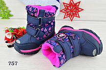 Термо ботинки детские зимние на  меху на девочку синие 30 размер, фото 3