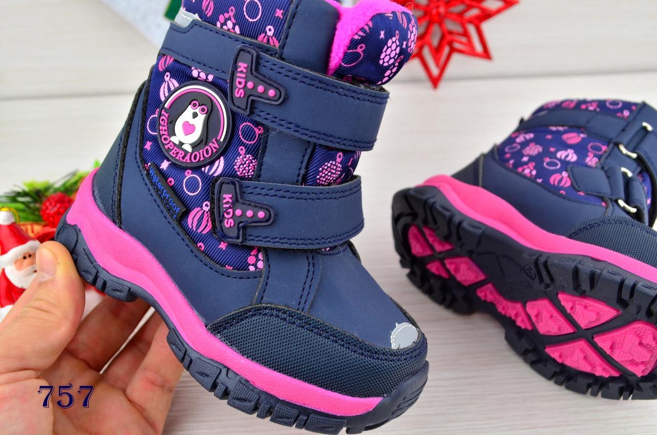 Термо ботинки детские зимние на  меху на девочку синие 30 размер