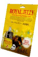 Тканевая маска Ekel с экстрактом Пчелиного маточного молочка 25 мл