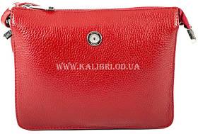 Распродажа! Клатч женский натуральная кожа Karya 0732-46 красный Турция