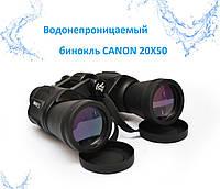 Мощный бинокль Canon 20x50 с чехлом, Водонепроницаемый, бинокль кенон, бинокль 50 на 20, бинокль опт и розница, фото 1
