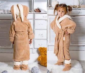 """Детский домашний махровый комплект халат + сапожки """"Зайка"""" в расцветках (IP-001)"""