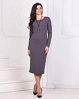 Женское трикотажное платье ботал с кулоном, фото 1