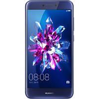 Смартфон HUAWEI P8 Lite 2017 Dual Sim (синий), фото 1