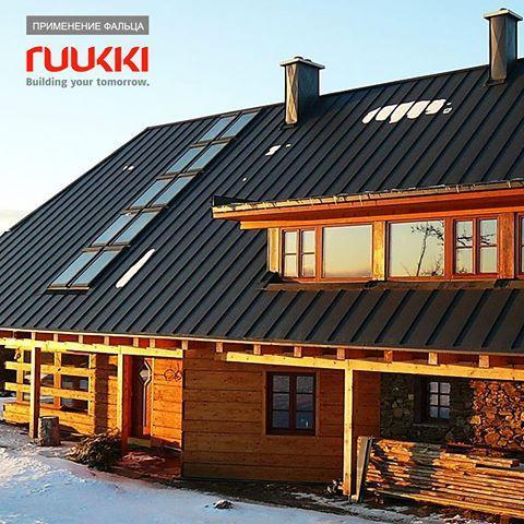 Кровельная продукция концерна Ruukki Exprees качество доказанное временем