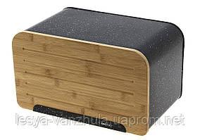 Хлебница KingHoff KH1245 (35*20,4*21,5см) (4 шт. в ящ.)