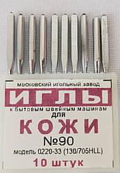 Иглы  к  быт. машинам  для кожи  №90 (1 шт)