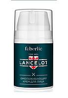Faberlic Омолаживающий крем для лица для мужчин Lancelot арт 0531