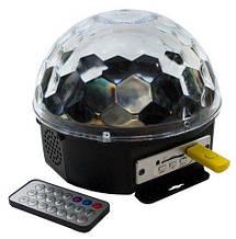 Светодиодный диско-шар Magic Ball LED MP3 + пульт