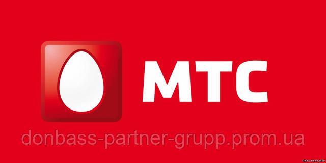 Слух дня - МТС снимает по 1 грн. в день в пользу Украинской армии