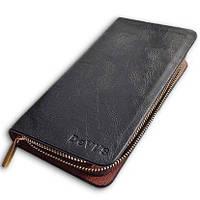Стильный мужской клатч DeVis, кожаный портмоне, бумажник мужской