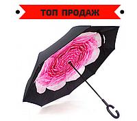 Зонт наоборот Up-Brella, ветрозащитный зонт обратного сложения, зонт антиветер, цвета в наличии