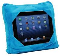 Gogo Pillow 3 в 1 Подушка под голову, рюкзак, подставка под планшет