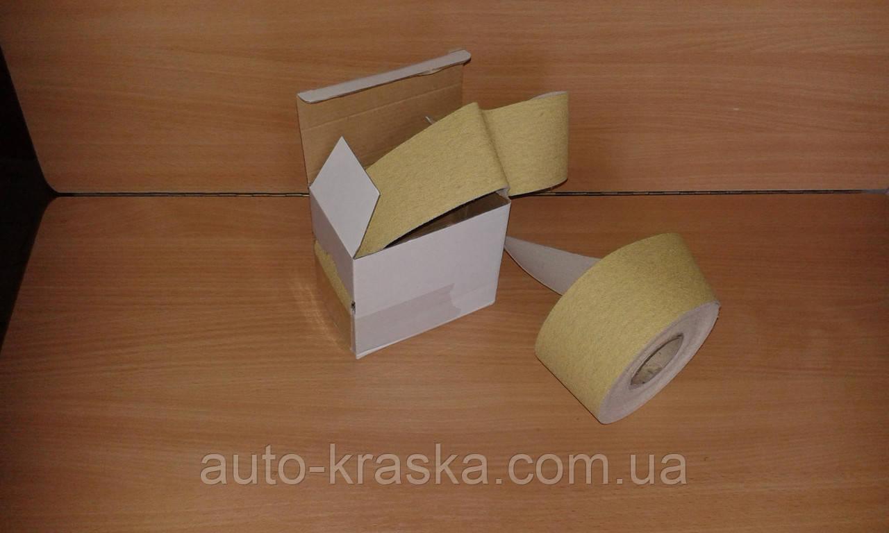 Папір абразивний в рулоні 70мм*10м велкро-кріплення Р80,100,120.