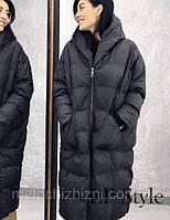Куртка женская пальто очень теплое, синтепон 250