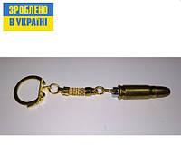 Брелок-сувенир ПАТРОН ТТ 7,62х25