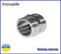 """Нипель латунный (никель) 1"""" НН"""
