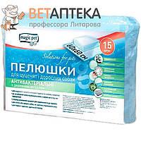 Пеленки с древесным углем антибактериальные  60х60  №15