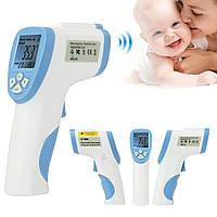 Термометр инфракрасный Non Contact, ИК термометр, Бесконтактный термометр, Бесконтактный градусник