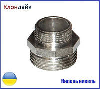 Нипель латунный (никель) 1х1/2 НН