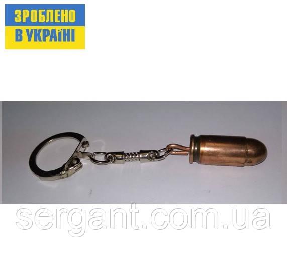 Брелок-сувенир ПАТРОН ПМ 9х18
