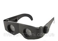 Очки бинокль с увеличительным стеклом  Zoomies