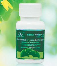 Гинкго Билоба натуральная против старения Green World, капсулы
