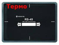 Пластир радіальний RS-45 ТЕРМО (180х230 мм, МЕТАЛОКОРД) Россвик, фото 1