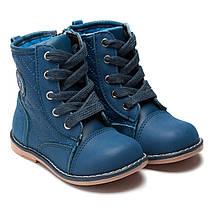 Ортопедические весенние ботинки Шалунишка Ортопед для мальчика, размер 20-25