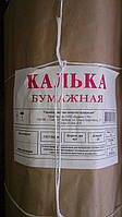 Калька в рулоне 420 мм*20метров