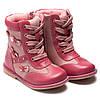 Демисезонные сапоги Шалунишка - Ортопед для девочки, размер 24-29