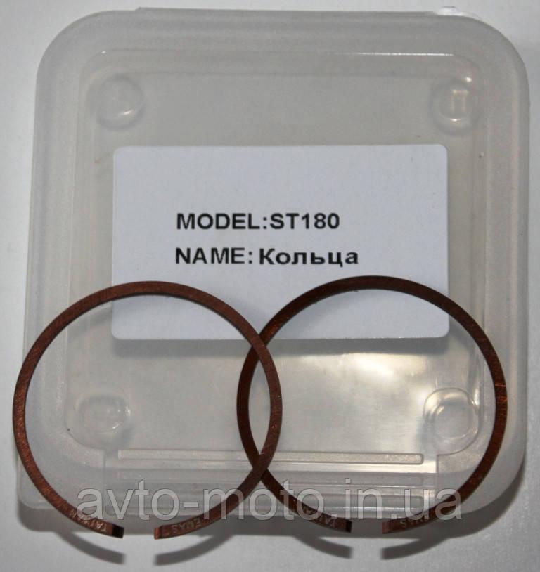 Кольца штиль MS 210/230