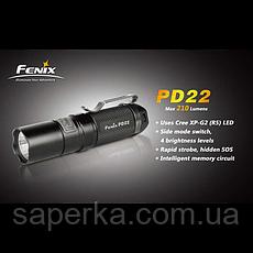 Купить Фонарь Fenix PD22 Cree XP-G2 (R5), фото 2