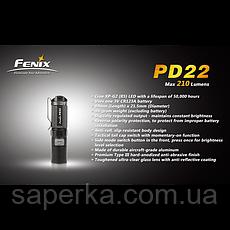 Купить Фонарь Fenix PD22 Cree XP-G2 (R5), фото 3