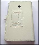 Белый кожаный чехол-книжка Folio Case для Asus Memo Pad 7 Me70C Me70CX, фото 4