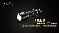 Купить Тактический Фонарь Fenix TK09 Cree XP-G2 (R5)