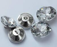Пуговица стеклянная, огранка Алмаз 25 мм