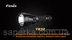 Купить Тактический Фонарь Fenix TK32 Cree XM-L2 (U2) LED, фото 2