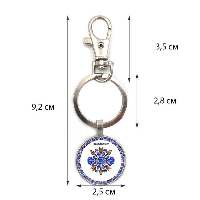 герб Хмельницкий