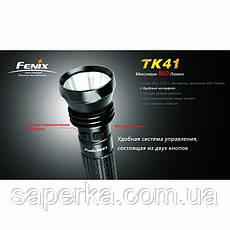 КупФонарь Fenix TK41 Cree XM-L (U2), фото 2