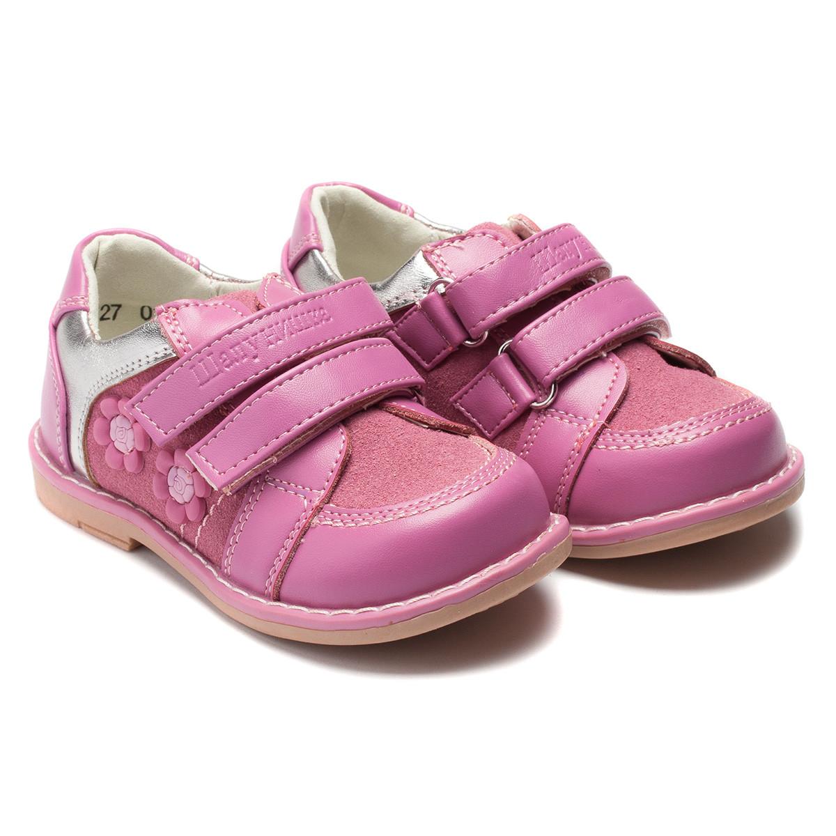 4911e7bd0 Весенние ортопедические туфли Шалунишка, для девочки, размер 19-24 -  Детская обувь ORTOPEDIC