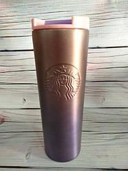 Термокружка Starbucks Gradient , 500 мл