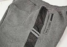 Штани спортивні чоловічі зимові - 3 кишені, фото 3