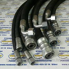 Рукав высокого давления РВД S41 (М33 х 1,5; М33 х 2; М36 х 2) L-0,3 м ( Н.036.86.01 (давление-215 МПа) )