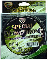 Леска рыболовная CONDOR Megastrong 150 метров 0.18, 0.20